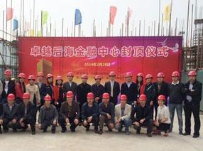 深圳卓越后海中心项目