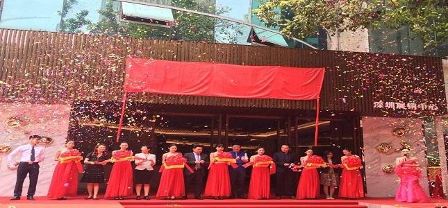 惠阳恒大棕榈岛深圳展厅五一盛大开放