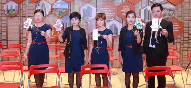 视频直播卖房 深圳地产商开创全新营销模式