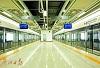 深圳地铁7、9号线亮点揭秘