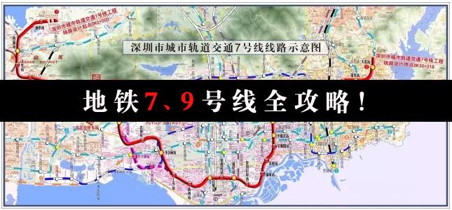 开通初期,7、9号线将一共上线二十余列客车,行车间隔约为10分钟