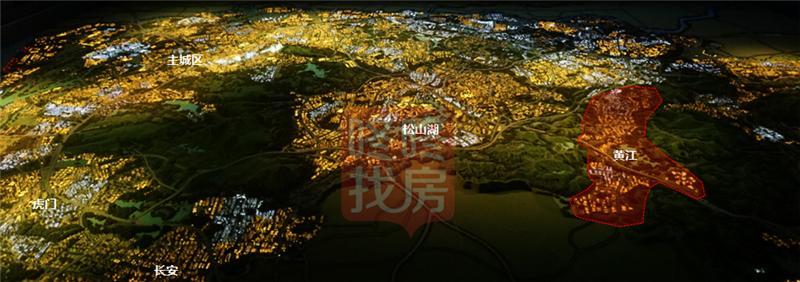 东莞片区解析系列01 临深桥头堡黄江镇