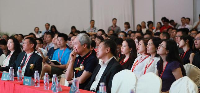 深圳集体用地及旧住宅区二次开发高峰论坛盛大举行