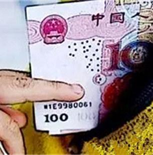15岁小孩用支付宝偷偷转钱