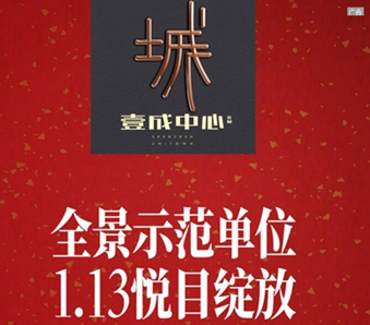 深圳房地产信息网新房在线