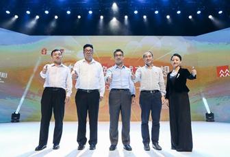 华润置地战略转型 华南大区全新业务焕新城市梦想
