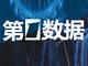 市場慘淡 金九深圳新房成交量環比跌4成