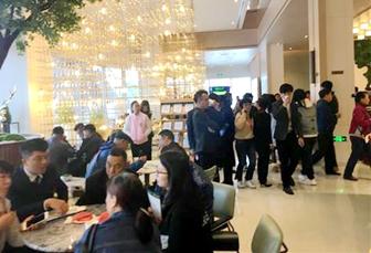 现场直播:惠州中洲公园城首次开盘