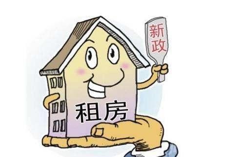 佛山租赁房源2020年前拟增10万套