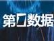 深圳11月二手房掛牌價格表 你家是漲是跌?