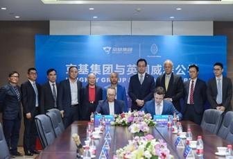 京基集团携手英国顶级名校威雅公学 即将在深圳办校