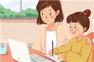 网课开课,上班的家长咋整?