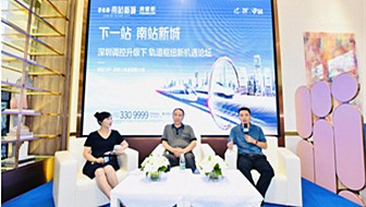轨道枢纽引城市巨变,惠州南站TOD新城大势崛起