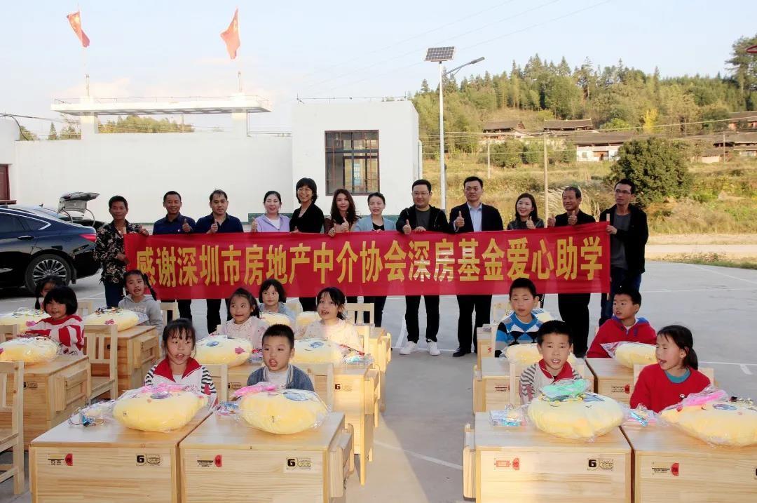 為愛再遠行,深房基金2020年赴湖南會同縣助學