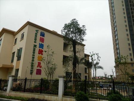 5000平米双语幼儿园正式落户