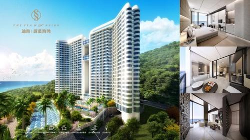 高新区蔚蓝群岛公寓