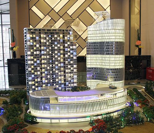 前海华侨城大酒店·华寓举办体验活动